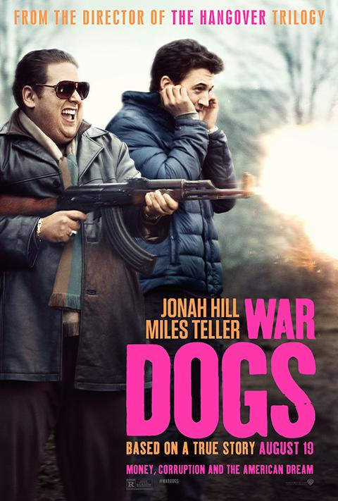 Jonah Hill and Miles Teller have a masterful performance in