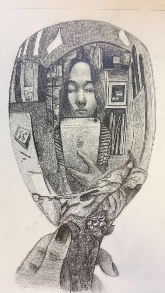 Yegin Kim's self portrait from her portfolio