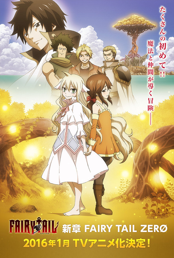 This is the spinoff version of Fairy Tail called Fairy Tail Zero, which shows how Fairy Tail was formed and the history behind their first master Mavis Vermillion.