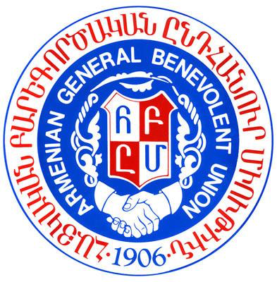 The ABGU is the largest non-profit Armenian organization.