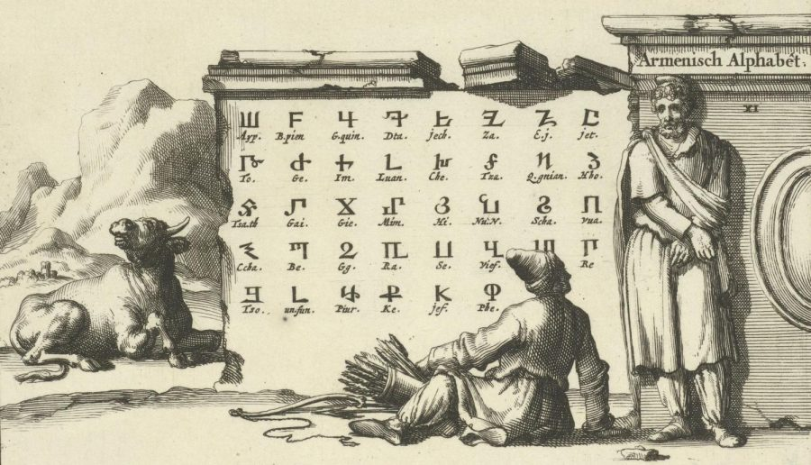 The early Armenian alphabet, created by Mesrop Mashtots, contains 39 letters total.
